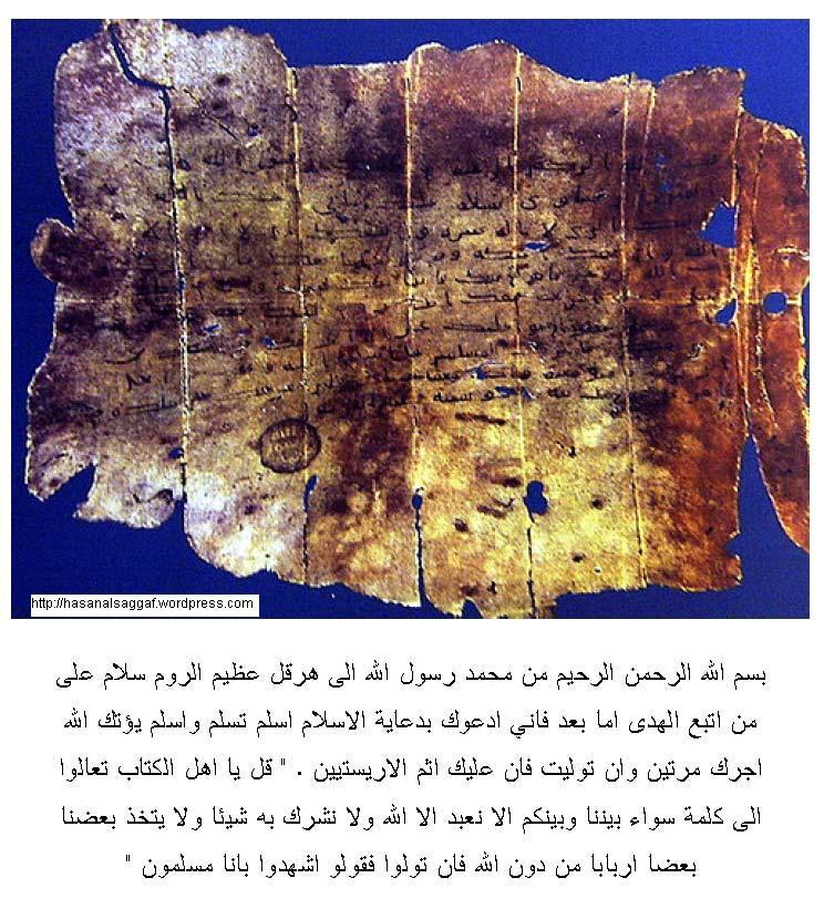 629 Menunaikan 'Umrah al-Qada'